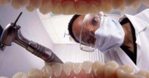Conoce los procedimientos odontológicos más frecuentes